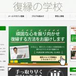 復縁7ステップの著者「小澤康二」の正体は?詐欺かどうか調べてみた。