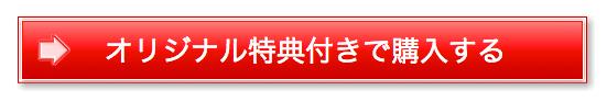 スクリーンショット 2015-07-10 0.17.42