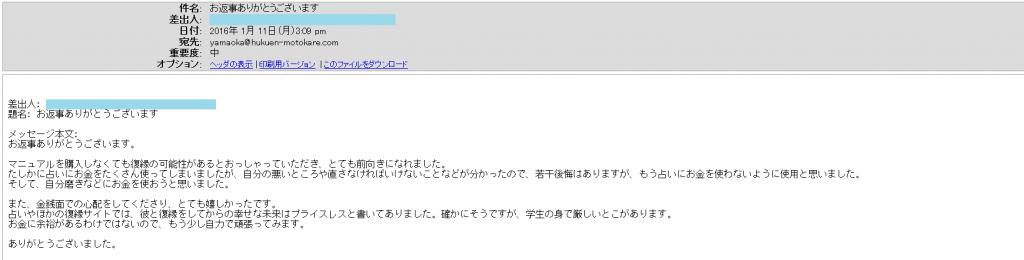 レビュー1(3)