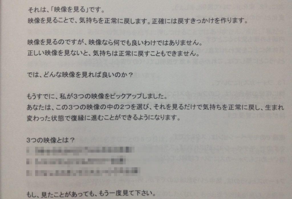 7ステップ_映画